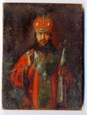 Russian  Imperial Antique Icon  Oil on Wood   (#2500df)
