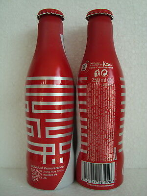 """Rare Coca Cola """"WE8 - JES"""" aluminium bottle from the BENELUX and FRANCE 2008"""