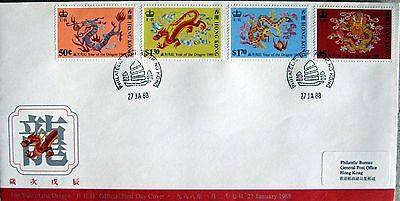 Hongkong - FDC Envelope with Year of the Dragon (1988) Commemorative Stamp Set