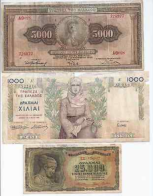 ~  Greece  ~  7  Different  Banknotes  Circulated  ~