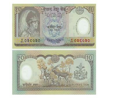 Nepal 6 Piece Uncirculated Banknote Set, 1 - 20 Rupees