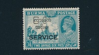 Burma #O49 2a6p OFFICIAL; DUAL OVERPRINT; GREENISH BLUE; MH **BEAUTIFUL ISSUE**