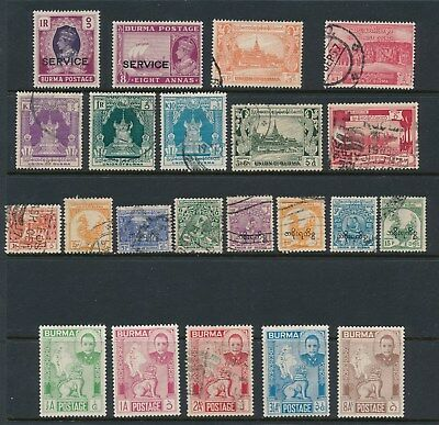Burma **(22) REGULAR & OFFICIALS (1939-1954)** MLH & USED AS SHOWN