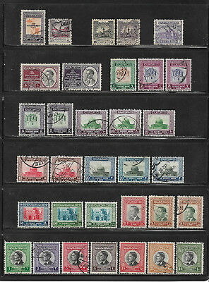 Jordanien, Jordan, o/used Lot ca. 1947 - 1963, 2 Scans !