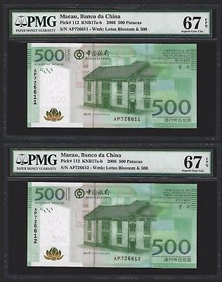2008 Macau 500 Patacas, Banco da China, PMG 67 EPQ SUPERB GEM UNC P-112 2x Notes
