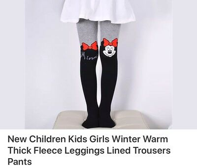 TIGHTS Mini Mouse size large kids ADORBS!