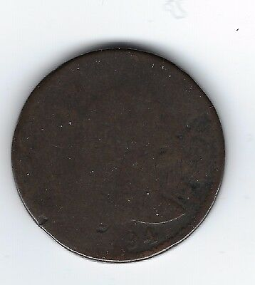 1794 Large Cent - Tough Date! - Lowball