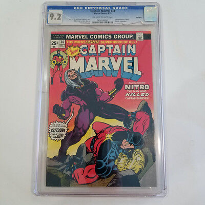Reduced! CAPTAIN MARVEL 34 CGC 9.2 1ST APPEARANCE OF NITRO