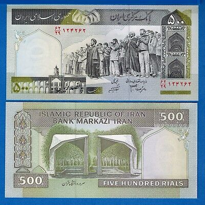 Iran P-137 500 Rials Year ND 1982-2002 Uncirculated Banknote