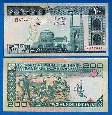 Iran P-136 200 Rials Year ND 1982 Uncirculated Banknote Asia
