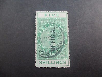 New Zealand Stamps: Officials 1910-26 Perf 14 5/- Yellow Green Used  (F60)