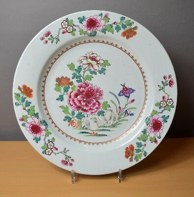 Beautiful Large Chinese plate Qianlong Famille rose 18th century (n°1)