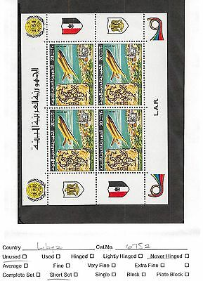 Lot of 28 Libya MNH Mint Never Hinged Stamps #105057 X