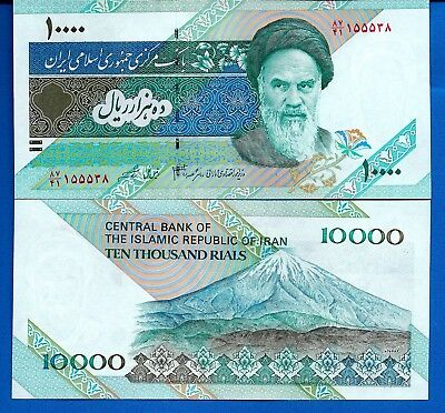 Iran P-146d 10,000 Rials Year ND 1992- Khomeini Uncirculated Free Shipping