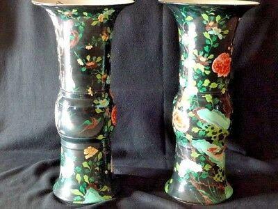 Pair of Chinese Bisque Porcelain Vases late 19th century 18''