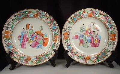 Pair Chinese Famille Rose Plates / Bowls