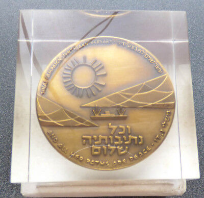 Israel State Medal in Lucite, Paperweight w/ Mint Box, Sinai Campaign, 1966