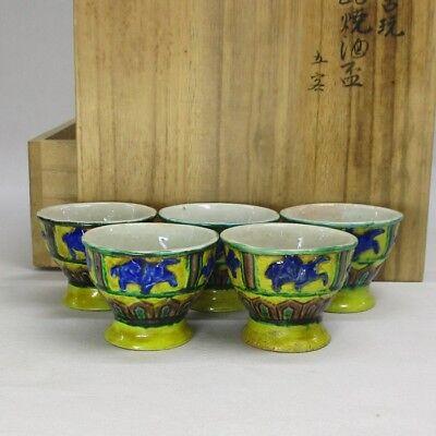 D098: Chinese old porcelain ware five tea cups of traditional KOCHI glaze w/box