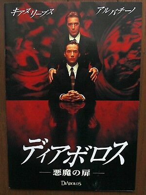 The Devil's Advocate Official Movie Program Japan Keanu Reeves, Charlize Theron