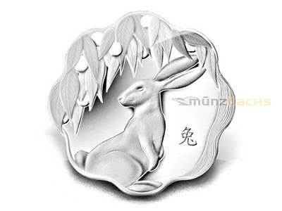 $15 Lunar Year of the Rabbit Lotus 9999 fine Silver Coin Canada Proof 2011