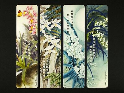 Set of 4 card bookmarks of illustrations of Chinese Orchids #B0023