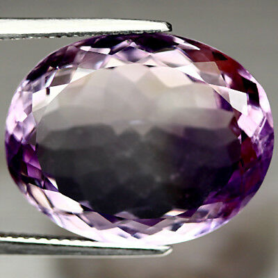 17.96 Ct Natural! Purple Clr Change To Pink Brazilian Amethyst Oval