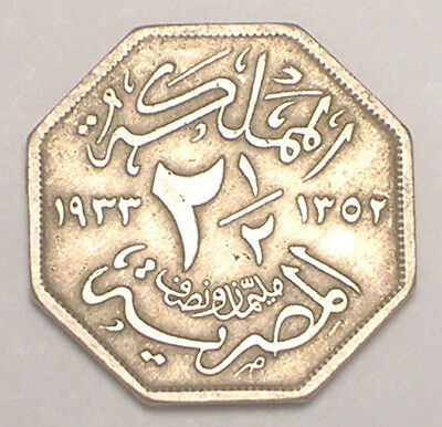 1933 Egypt Egyptian 2 1/2 Milliemes Fuad I Eight Sided Coin F+