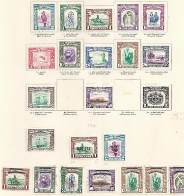 NORTH BORNEO Collection on New Age leaves with useful - 94777