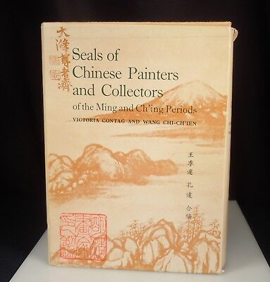 Book: Seals of Chinese Painters & Collectors of the Ming and Ch'ing Periods