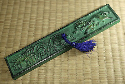 Calligraphy Paperweight / Cast Iron Bunchin / Japanese / Vintage