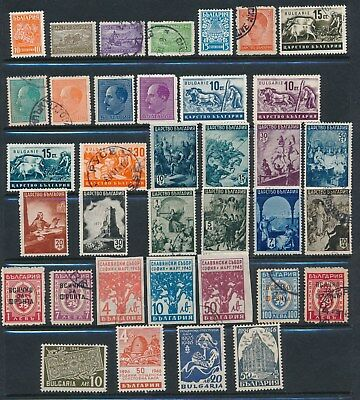 Bulgaria *50+ ISSUES 1940's** MLH & USED; NICE COLLECTION; SOME COMPLETE SETS