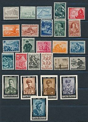 Bulgaria **6 COMPLETE SETS OF 1941-1944** ALL MH