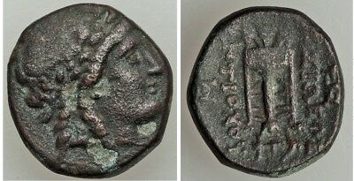 Ancient Greece 261-246 BC Seleukid Antiochos II Theos, Apollo/Tripod