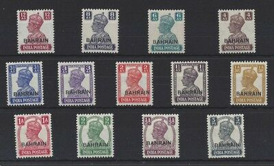 Bahrain..king George Vi.(1936-52).1942-5 Set..sg38-50...(Cat £140.).mnh.(Fl41)