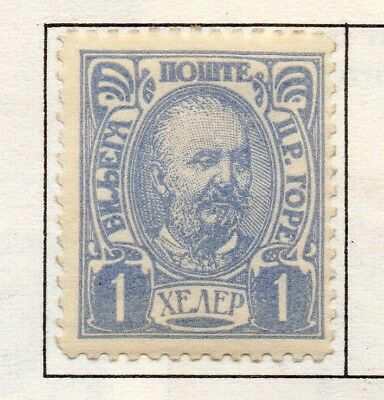 Montenegro 1902-07 Early Issue Fine Mint Hinged 1h. 182185