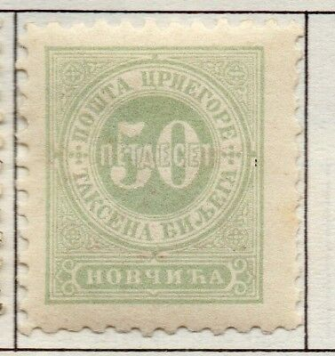 Montenegro 1902-07 P. Due Issue Fine Mint Hinged 50h. 182191