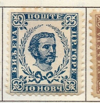 Montenegro 1874-96 Early Issue Fine Mint Hinged 10n. 182225