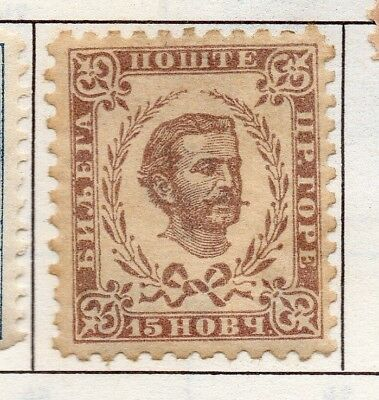 Montenegro 1874-96 Early Issue Fine Mint Hinged 15n. 182226