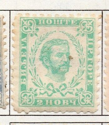 Montenegro 1874-96 Early Issue Fine Mint Hinged 2n. 182228