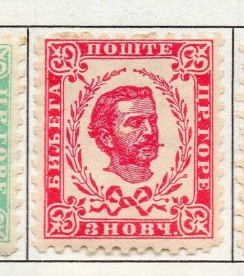 Montenegro 1874-96 Early Issue Fine Mint Hinged 3n. 182229