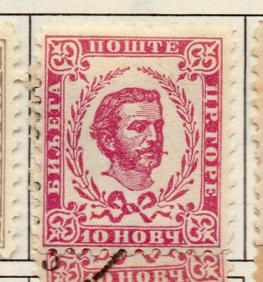 Montenegro 1874-96 Early Issue Fine Mint Hinged 10n. 182232