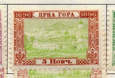 Montenegro 1896 Early Issue Fine Mint Hinged 3n. 182243