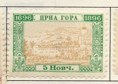 Montenegro 1896 Early Issue Fine Mint Hinged 5n. 182244