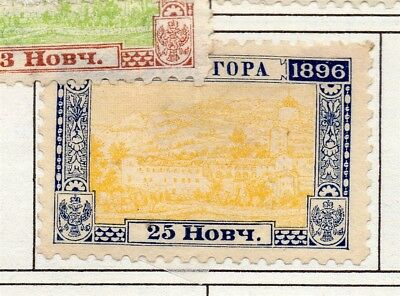 Montenegro 1896 Early Issue Fine Mint Hinged 25n. 182246