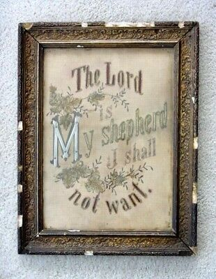 1880 antique UNIQUE PAPER PUNCH SAMPLER,GOLD THREAD,SILVER METAL~LORD IS MY SHEP