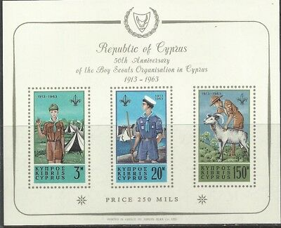 CYPRUS 1963 50th Anniv of Scout movement imperf - 88415