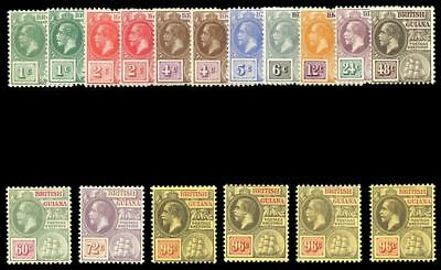 British Guiana 1913 KGV complete set inc all listed shades MLH. SG 259-269c.