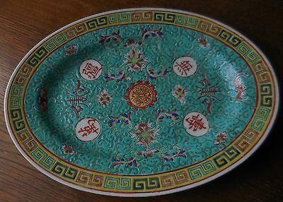 VINTAGE CHINESE PLATTER Beautiful colors in RAISED relief