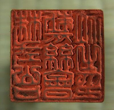 Name Stamp / Wooden Hanko / Thread Company / Japanese Kanji / Vintage