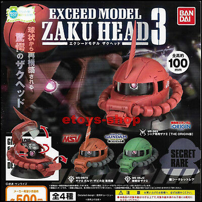 GUNDAM EXCEED MODEL ZAKU HEAD 3 Collection Gashapon Set of 3 BANDAI IN STOCK